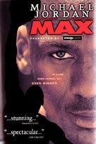 Michael Jordan to the Max - DVD cover (xs thumbnail)
