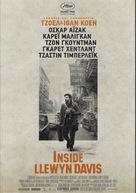 Inside Llewyn Davis - Greek Movie Poster (xs thumbnail)