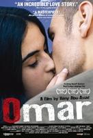 Omar - Movie Poster (xs thumbnail)