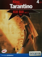 Kill Bill: Vol. 2 - Polish Movie Cover (xs thumbnail)