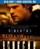 Blackhat - Movie Cover (xs thumbnail)