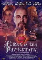 Jezus is een Palestijn - Dutch Movie Poster (xs thumbnail)