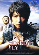 Peullai, daedi - Movie Poster (xs thumbnail)