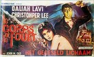 La frusta e il corpo - Belgian Movie Poster (xs thumbnail)