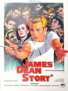 James Dean: The First American Teenager - French Movie Poster (xs thumbnail)