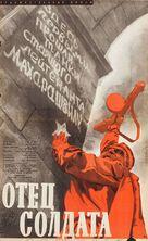 Djariskatsis mama - Russian Movie Poster (xs thumbnail)