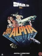 """Space: 1999"" - Danish DVD cover (xs thumbnail)"