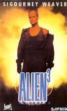 Alien 3 - Argentinian poster (xs thumbnail)