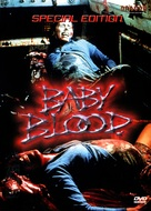 Baby Blood - German Movie Cover (xs thumbnail)