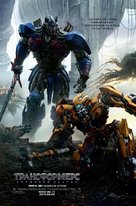 Transformers: The Last Knight - Mongolian Movie Poster (xs thumbnail)