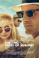 The Two Faces of January - Theatrical poster (xs thumbnail)