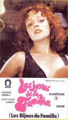 Les bijoux de famille - Spanish Movie Cover (xs thumbnail)