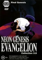"""Shin seiki evangerion"" - Australian DVD movie cover (xs thumbnail)"