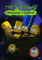 """The Simpsons"" - Movie Cover (xs thumbnail)"