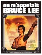 Long zheng hu dou jing wu hun - French Movie Poster (xs thumbnail)