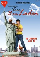 Tere Bin Laden - Indian Movie Poster (xs thumbnail)