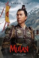 Mulan - British Movie Poster (xs thumbnail)