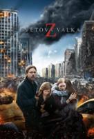 World War Z - Czech Movie Poster (xs thumbnail)