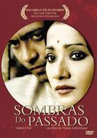 Schatten der Zeit - Brazilian Movie Cover (xs thumbnail)