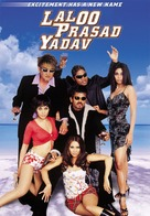 Padmashree Laloo Prasad Yadav - Movie Cover (xs thumbnail)