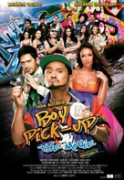 Boy Pick-Up: The Movie - Philippine Movie Poster (xs thumbnail)