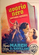 Anthony Adverse - Italian Movie Poster (xs thumbnail)