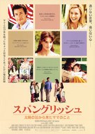Spanglish - Japanese Movie Poster (xs thumbnail)