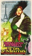 Auntie Mame - Spanish Movie Poster (xs thumbnail)