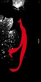 The Spirit - poster (xs thumbnail)