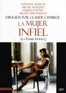La femme infidèle - Spanish DVD cover (xs thumbnail)