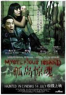 Mysterious Island - Malaysian Movie Poster (xs thumbnail)