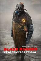 2048: Nowhere to Run - Movie Poster (xs thumbnail)
