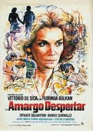 Una breve vacanza - Spanish Movie Poster (xs thumbnail)