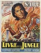 Jungle Book - Belgian Movie Poster (xs thumbnail)