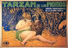 Tarzan of the Apes - Spanish Movie Poster (xs thumbnail)