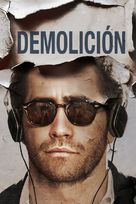 Demolition - Argentinian Movie Cover (xs thumbnail)
