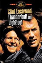Thunderbolt And Lightfoot - DVD cover (xs thumbnail)