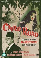 Cairo Road - British DVD cover (xs thumbnail)