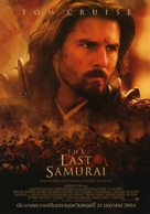 The Last Samurai - Thai Movie Poster (xs thumbnail)