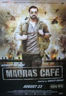 Madras Cafe - Indian Movie Poster (xs thumbnail)