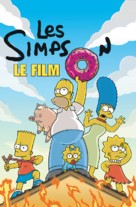 The Simpsons Movie - French Movie Poster (xs thumbnail)