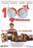 Girl Fever - German Movie Cover (xs thumbnail)
