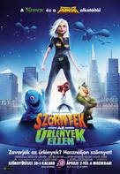 Monsters vs. Aliens - Hungarian Movie Poster (xs thumbnail)
