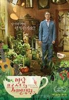 Attila Marcel - South Korean Movie Poster (xs thumbnail)