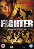 Fighter - British Movie Cover (xs thumbnail)