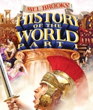 History of the World: Part I - Movie Cover (xs thumbnail)