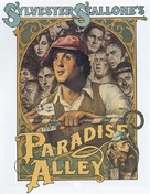 Paradise Alley - Movie Poster (xs thumbnail)