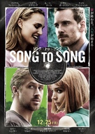 Song to Song - Japanese Movie Poster (xs thumbnail)