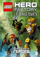 """LEGO HERO Factory: Rise of the Rookies"" - Russian Movie Cover (xs thumbnail)"