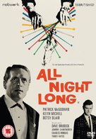 All Night Long - British DVD movie cover (xs thumbnail)